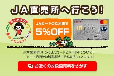 prefecture_375_250[1]
