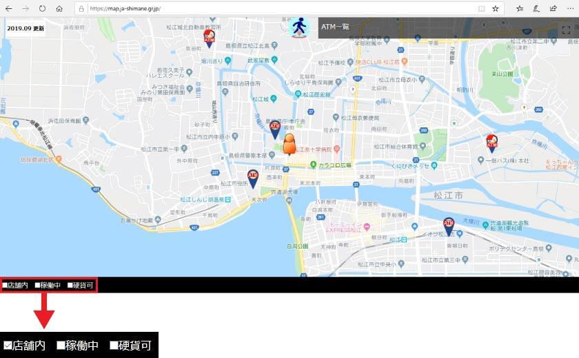 JAしまねマップ